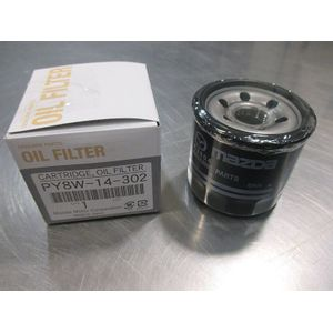 FILTRO-DE-ACEITE-REF-PY8W14302